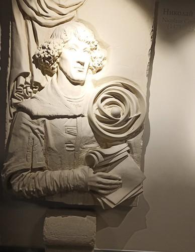 Museo de la cosmonáutica. Copérnico. Moscú. Rusia