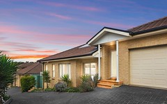 2/94-96 Centaur Street, Revesby NSW