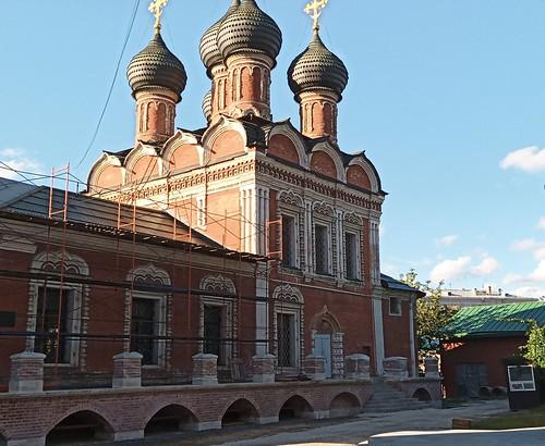 Iglesia de San Pedro. Moscú. Rusia