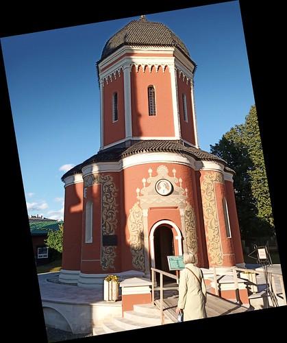 Iglesia de la Intercesión de la Santísima Virgen. Moscú. Rusia