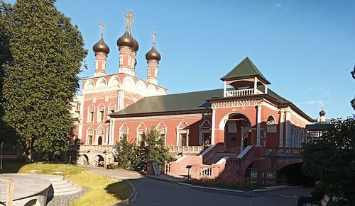 Iglesia del Icono de la Madre de Dios. Moscú. Rusia