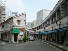 昭和の一角 (kasa51) Tags: cityscape street bar sign yokohama japan