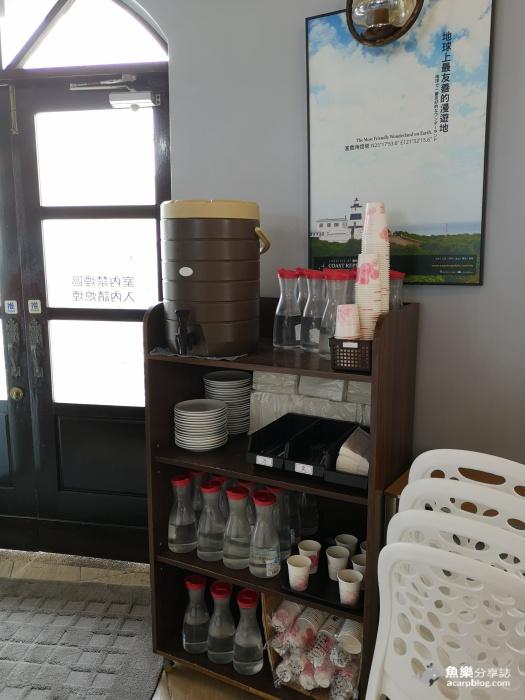 【新北金山】洋荳子咖啡館|地中海風藍白小屋看海喝咖啡 @魚樂分享誌