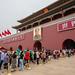 Forbidden City, Beijing.