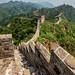 Great Wall, Jinshanling.