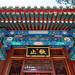 Heaven Temple, Beijing.