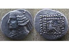 Orodes II Susa (Baltimore Bob) Tags: ancient coin money silver drachm iran iranian persia persian parthia parthian arsacid arsakid orodesii susa shush