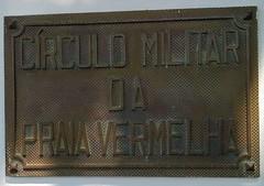 CMPV (Bellis Perenis) Tags: círculomilitardapraiavermelha riodejaneiro urca placa clube