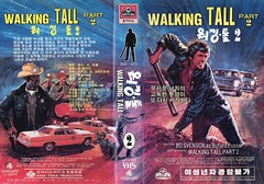 """Seoul Korea vintage VHS cover art for """"Walking Tall: Part 2"""" (1978) - """"Batty"""" (moreska) Tags: seoul korea vintage vhs cover art retro 1970s action revenge walkingtallpart2 1978 franchise truestory buford pusser tennessee sheriff car chase adventure oasis videocassette analogue hangul graphics fonts archive museum rok asia"""