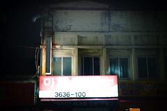 2256/1902 (june1777) Tags: snap street seoul night light bokeh sony a7ii helios 442 58mm f2 russian m42 3200 clear