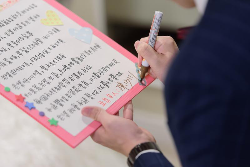 新板彭園婚宴,新板彭園婚攝,新板彭園,薇菈婚禮,新祕YUKI,78th,MSC_0028