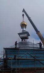 06. Поднятие купола с крестом в с. Никольское 14.04.2014