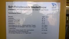 Schiffshebewerk Niederfinow (Seesturm) Tags: 2019 seesturm lüneburg niedersachsen deutschland germany scharnebeck schiffshebewerk kanal elbeseitenkanal schiffsverkehr wasserweg wasserstrasse wasserstrase verkehr transport