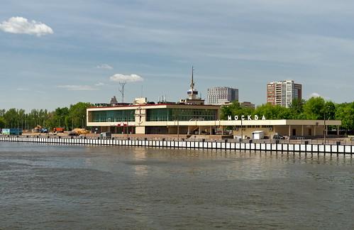 Moskva River 4 ©  Alexxx Malev
