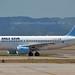 Aigle Azur F-HCZI Airbus A319-112 cn/4268 @ Marseille Provence Airport LFML / MRS 01-06-2014