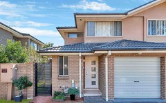 1/207-209 OLD PROSPECT ROAD, Greystanes NSW