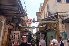 Jerusalem - 16 mm (24 mm) - f/8 - 1/170 - ISO 200
