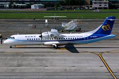 Mandarin Airlines | ATR 72-600 | B-16857 | Taipei Song Shan (Dennis HKG) Tags: mandarin mandarinairlines mda ae taiwan aircraft airplane airport plane planespotting turboprop canon 7d 24105 taipei songshan sungshan rcss tsa atr atr72 b16857