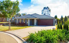 8 Glider Close, Aberglasslyn NSW