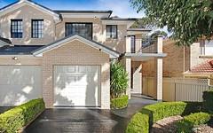 7 Alderney Road, Merrylands NSW