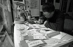 Writer (Roberto Crucitti) Tags: style blackandwhite city life emotions travel street bw portrait happy planet asia favorites work write graphic china old school chinese caracters meaningfull passion history historyc back time happyplanet asiafavorites aasia