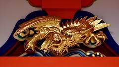 Golden dragon (Abhay Parvate) Tags: anahachimangu shrine 穴八幡宮 神社 早稲田 waseda tokyo 東京 japanese city cityscape traditional architecture