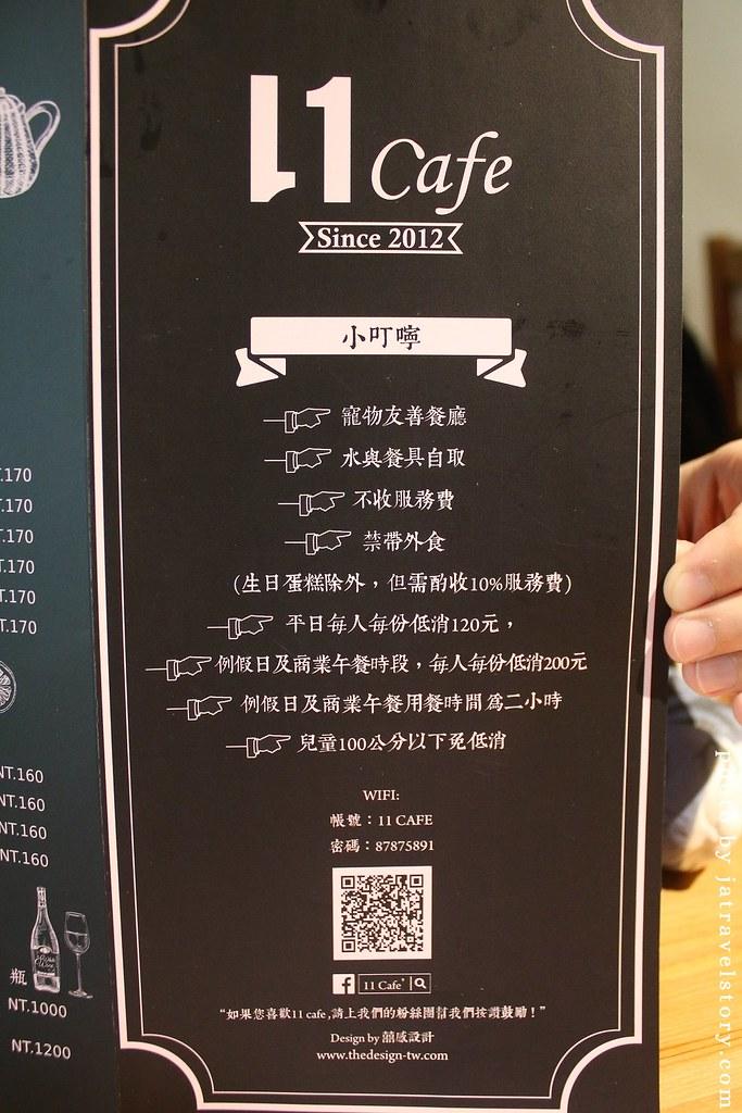 11 Cafe' 必推超濃郁巴東咖哩牛肉蛋奶麵、焦糖蘋果焦糖堅果鬆餅!【捷運市政府】信義區美食/聚餐餐廳推薦 @J&A的旅行