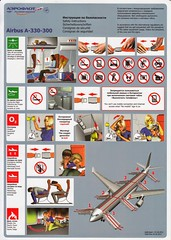 Aeroflot Russian Airlines A-330-300 (Dmitry's Safety Cards for Trade) Tags: russia airbus a330 aeroflotrussianairlines a330300 safetycard