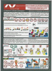 Nordwind Airlines B-737-800 (Dmitry's Safety Cards for Trade) Tags: b737 boeing b737800 russia nordwindairlines safetycard