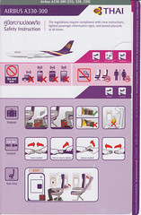 Thai A-330-300 (Dmitry's Safety Cards for Trade) Tags: airbus a330 a330300 thai thailand safetycard