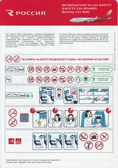Rossiya B-737-800 (Dmitry's Safety Cards for Trade) Tags: b737 boeing b737800 russia rossiyarussianairlines safetycard