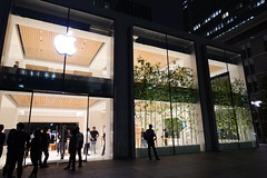 DSC00164 (digitalbear) Tags: sony rx100 markvii rx100m7 marunouchi chiyodaku tokyo japan apple store applestoremarunouchi applestore opening soon