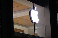 DSC00174 (digitalbear) Tags: sony rx100 markvii rx100m7 marunouchi chiyodaku tokyo japan apple store applestoremarunouchi applestore opening soon