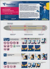 NordStar B-737-800 (Dmitry's Safety Cards for Trade) Tags: b737 boeing b737800 russia nordstartaymyrairlines safetycard