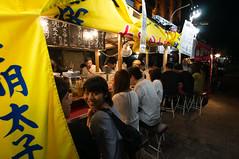 Ramen shop (Kirmatic) Tags: fukuoka japan night ramen sony nex6 samyang 12mm f20 ncs cs