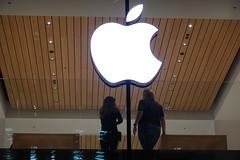 DSC00163 (digitalbear) Tags: sony rx100 markvii rx100m7 marunouchi chiyodaku tokyo japan apple store applestoremarunouchi applestore opening soon