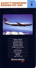 British Airways B-747-400 (Dmitry's Safety Cards for Trade) Tags: b747 b747400 boeing britishairways unitedkingdom safetycard