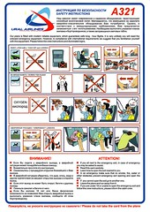 Ural Airlines A-321 (Dmitry's Safety Cards for Trade) Tags: russia airbus a321 uralairlines safetycard