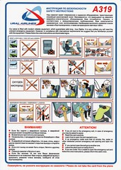Ural Airlines A-319 (Dmitry's Safety Cards for Trade) Tags: russia airbus a319 uralairlines safetycard