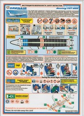 Orenair B-737-800 (Dmitry's Safety Cards for Trade) Tags: russia boeing b737 b737800 orenair safetycard