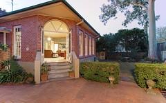 67 Belmore Road, Lorn NSW