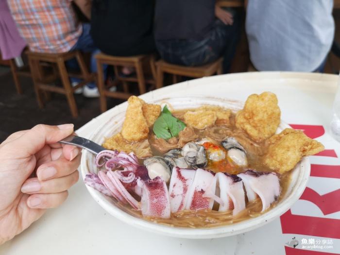 【台北大同】面線町|整隻小卷浮誇系麵線|赤峰街美食 @魚樂分享誌