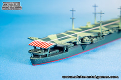 Aircraft Carrier Zuiho-04 (whitemetalgames.com) Tags: whitemetalgames wmg white metal games painting painted paint commission commissions service services svc raleigh knightdale northcarolina north carolina nc hobby hobbyist hobbies mini miniature minis miniatures tabletop rpg roleplayinggame rng warmongers wargamer warmonger wargamers tabletopwargaming tabletoprpg ww2ships worldwar2 worldwartwo ship historicalnavalbattle 1700scale