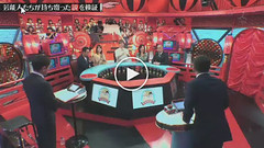 Aチャンネル 画像