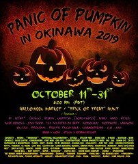 """COMING SOON"" Panic of Pumpkin in Okinawa 2019 (MORE Laville) Tags: secondlife okinawa event panic pumpkin 2019"