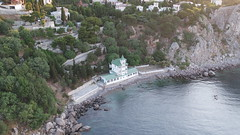 Crimea, Russia. Below - the berth of Simeiz. (alexinspire2) Tags: mount crimea russia simeiz симеиз крым россия гора кошка коптер