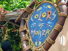 Colors of Mo'ara (meeko_) Tags: colors moara colorsofmoara sign shop avatar pandora pandoratheworldofavatar disneys animal kingdom disneysanimalkingdom themepark walt disney world waltdisneyworld florida