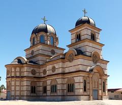 St, Simeon Serbian Orthodox Church (BOB WESTON) Tags: lasvegasnevada