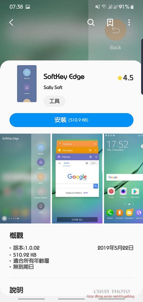 (chujy) Samsung Note10+ 開箱,傑出的一手 - 56
