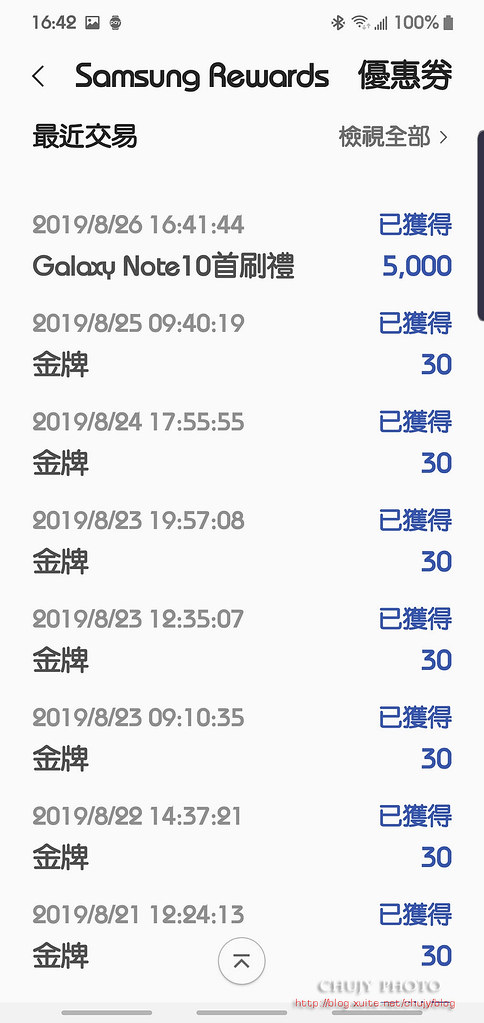 (chujy) Samsung Note10+ 開箱,傑出的一手 - 55